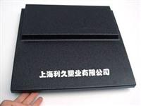 汽车零部件塑料托盘 汽车零部件吸塑包装上海吸塑厂利久