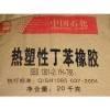 漳州回收日化原料低价处理一批哪里回收日化香精