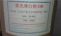 齐齐哈尔回收日化原料低价处理一批哪里回收日化香精