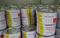 徐州回收硼氢化钠 低价处理一批硼氢化钠