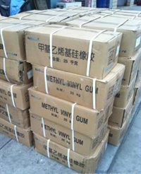 三亚回收日化原料低价处理一批哪里回收日化香精