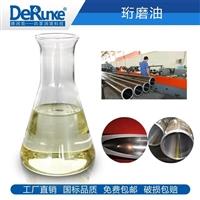 供应优质珩磨油 价格及说明