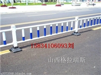 山西阳泉城区道路护栏厂家公路隔离栏 城区市政隔离栏