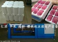 泡沫箱生产设备价格 泡沫箱生产设备价格行情走
