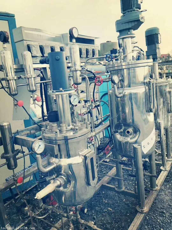二手不锈钢发酵罐系统