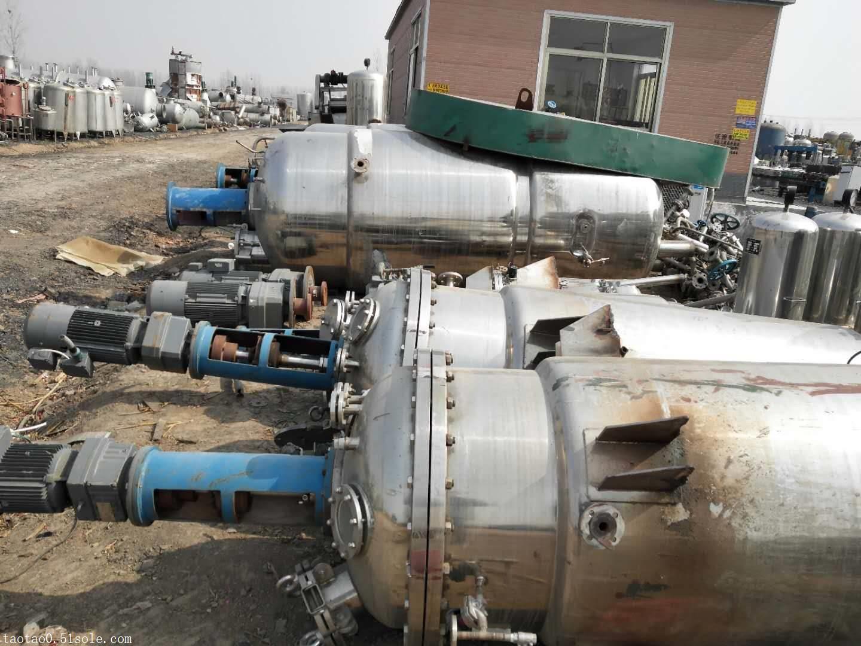 成都工厂处理二手不锈钢发酵罐二手发酵罐