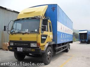 武汉到香港运输公司|武汉到香港运输价格