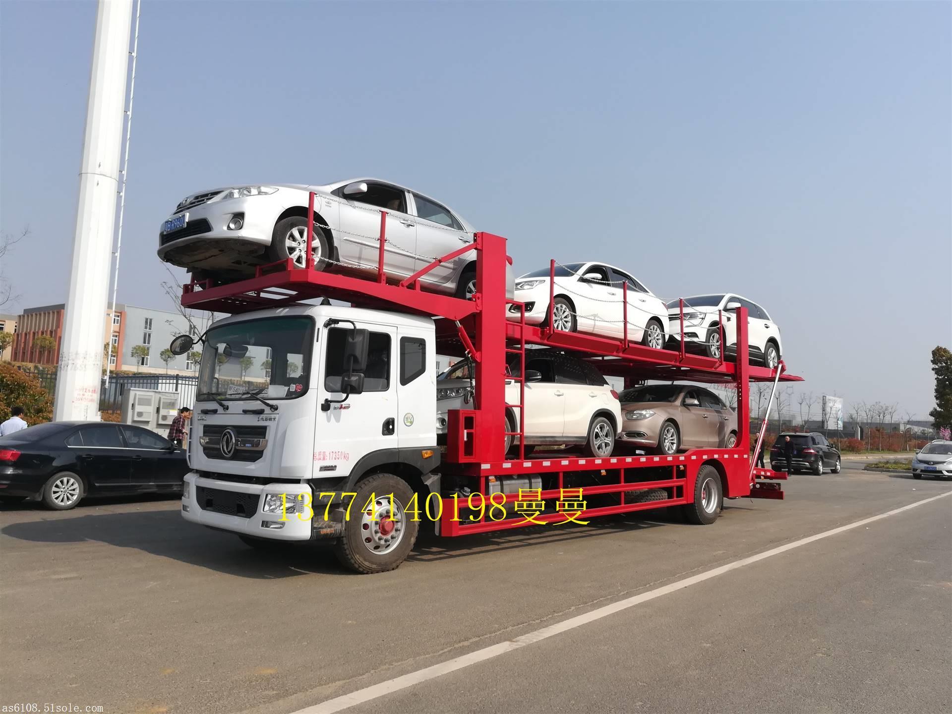 D12东风多利卡一拖五轿运车厂家直销商品车拖运