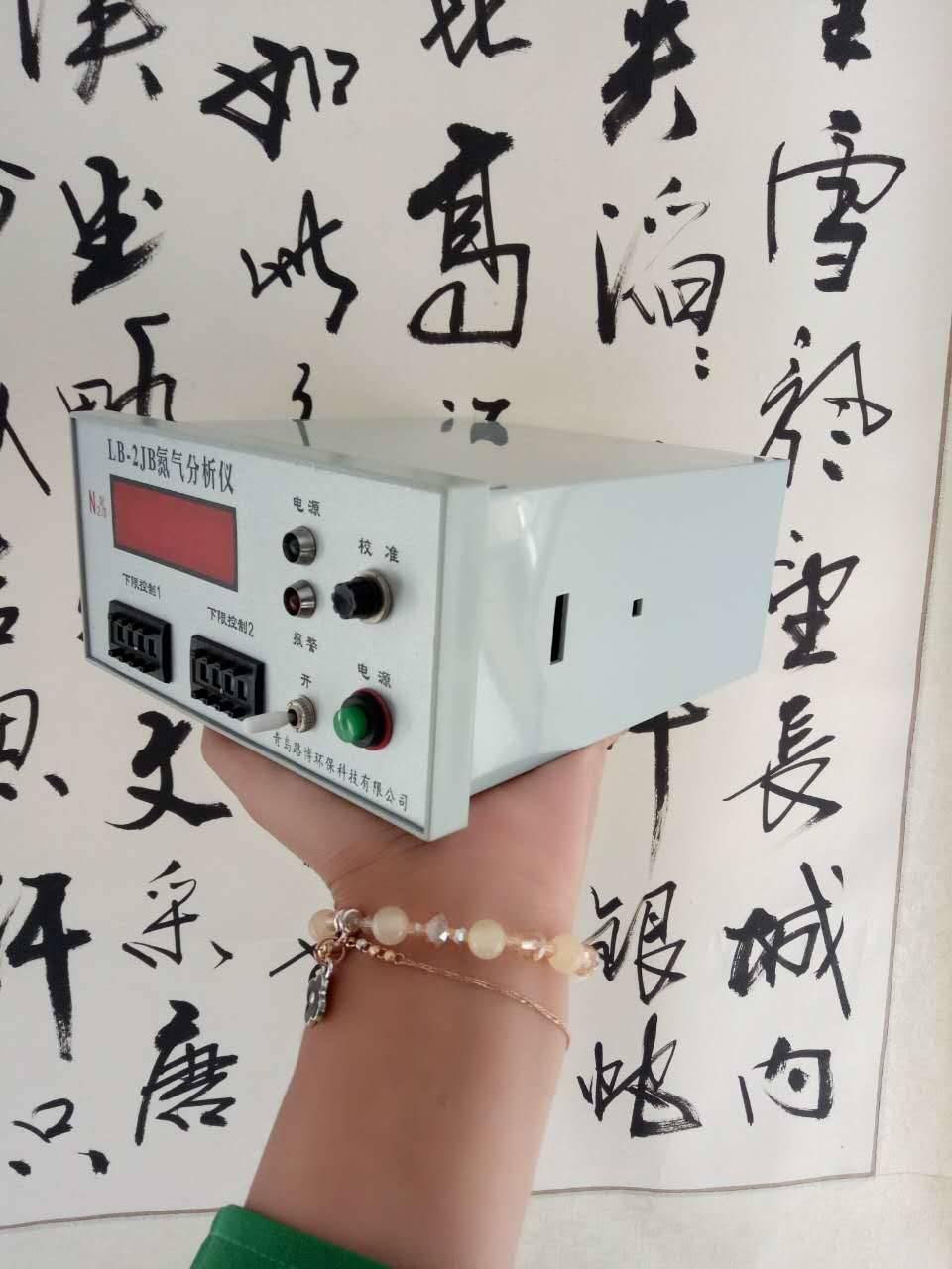 高精度LB-2JB氮气(N2)检测分析仪青岛路博