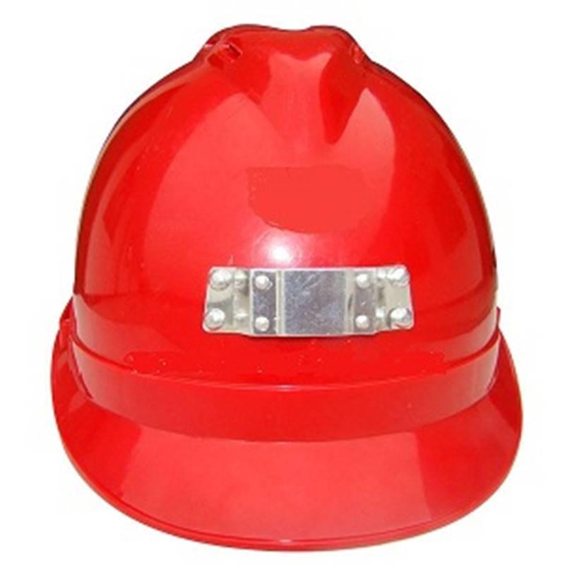 鑫宇玻璃钢安全帽工地透气施工领导安全头盔