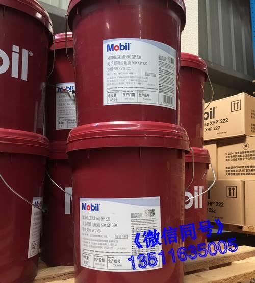 乐清美孚液压油多少钱一桶