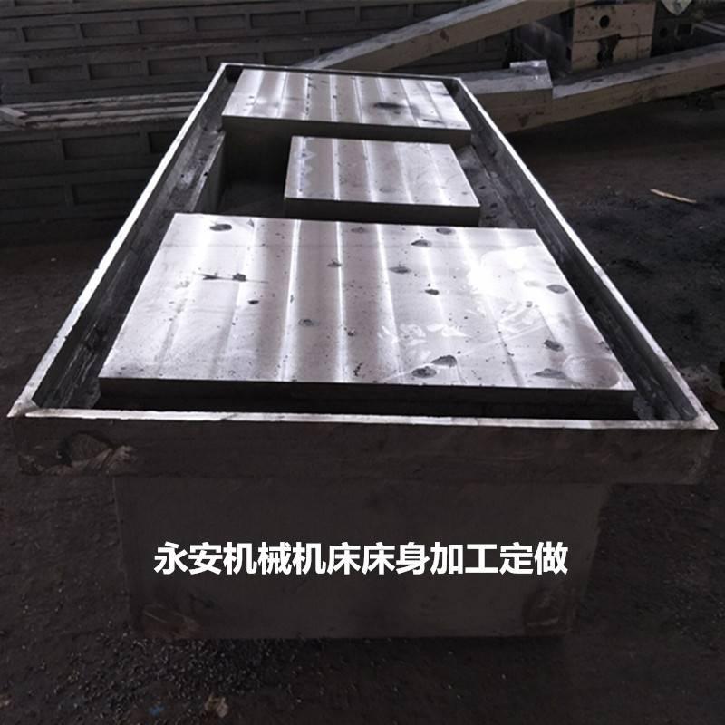 灰铸机床铸件 球墨机床铸件 机床铸件铸造加工企业