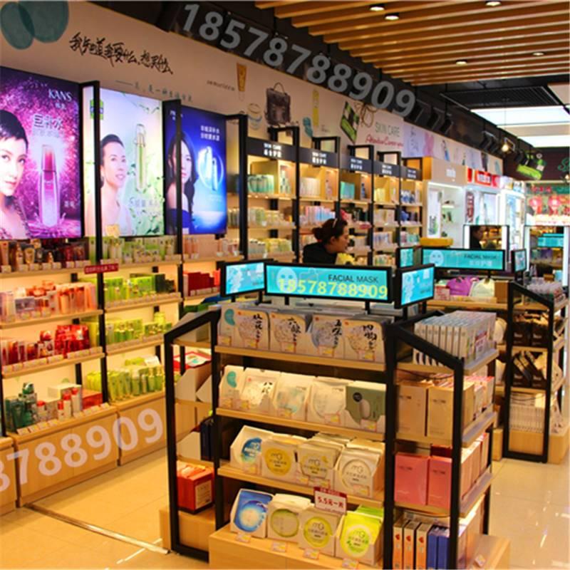 广州日化美容护肤品化妆品店化妆品展示柜展柜货架实拍效果图片