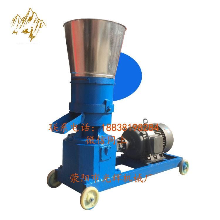 浙江  kl-400 生物质燃料颗粒机器 化工
