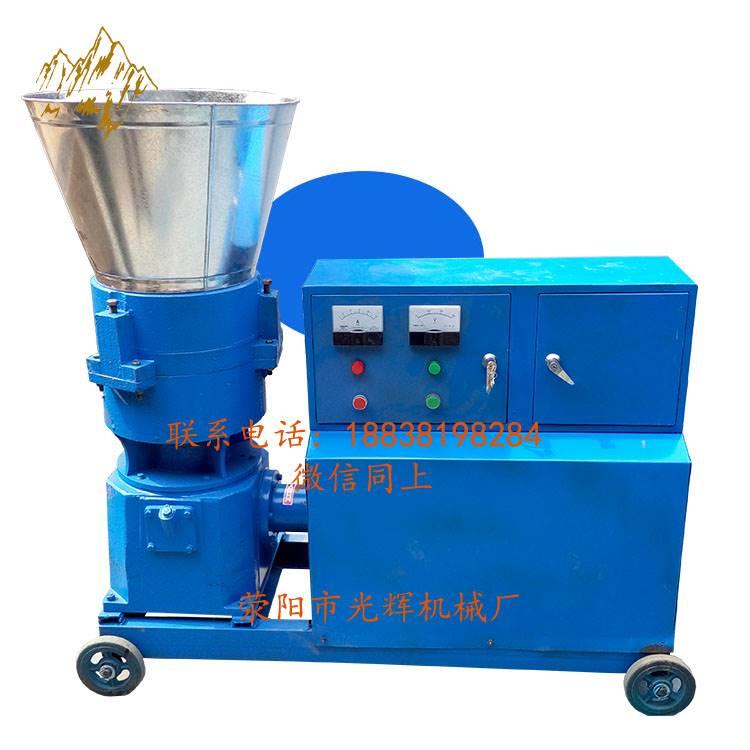 贵州  kl-300 安徽饲料颗粒机厂家 木屑
