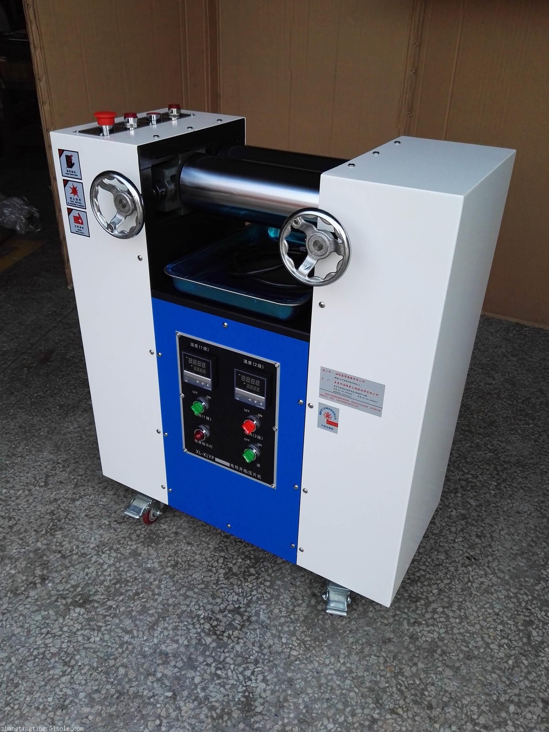 禧隆供应电热双辊筒开炼机(压片机)