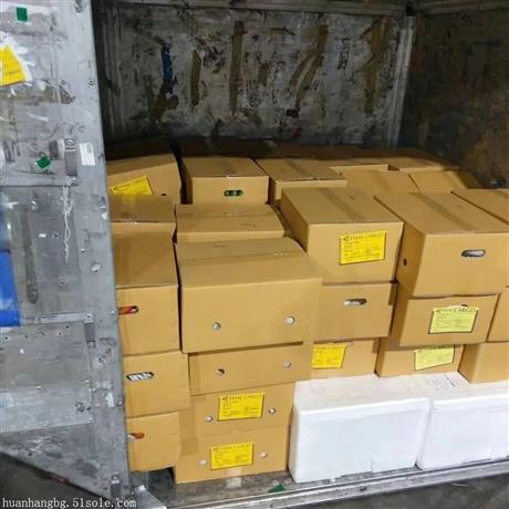 如何进口马来西亚榴莲实力水果清关公司