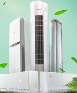 成都成华区格力空调售后服务电话 格力空调成华区维修点