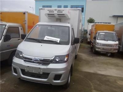 青海西宁小型冷藏车价格