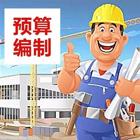 工程造价公司工程造价甲级资质