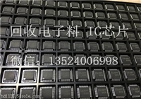 回收IC 收购IC芯片