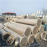 江苏公司处理一批二手冷凝器二手不锈钢列管冷凝器