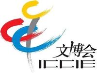 北京文博会2018民俗文化产业展览会
