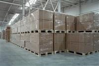 专业代理护肤品包税进口清关货运代理公司
