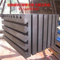 永安机械定做T型槽铸铁方箱 铸铁方箱工作台 机床等高垫箱
