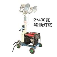 深圳外贸金卤灯球形照明车 移动工程照明车LED灯应急施工照明灯塔