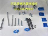 供应DN100双管抗震支架