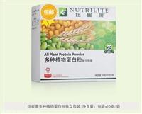 廣州花都安利專賣店詳細地址廣州花都附近哪里在有賣安利產品