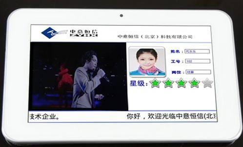 重庆无线叫号机 叫号机厂家