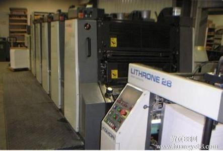 上海清关公司提供台湾印刷机进口代理