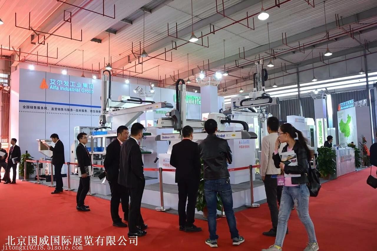 驱动塑料高性能 2018北京国际塑料展 推出塑料专业展会方案