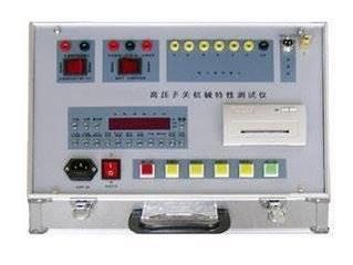 断路器动作特性测试仪   高压开关特性测试仪