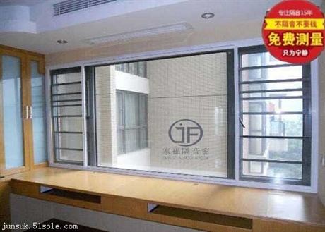 广东佛山南海区隔音窗安装,有效解决来往车辆交通噪音