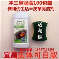 南京市下关区安利专卖店地址和安利产品送货电话