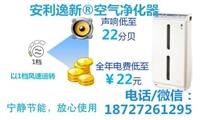 杭州下城区安利专卖店地址和安利产品送货电话