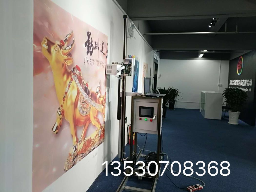 墙体彩绘机 3d壁画uv打印机