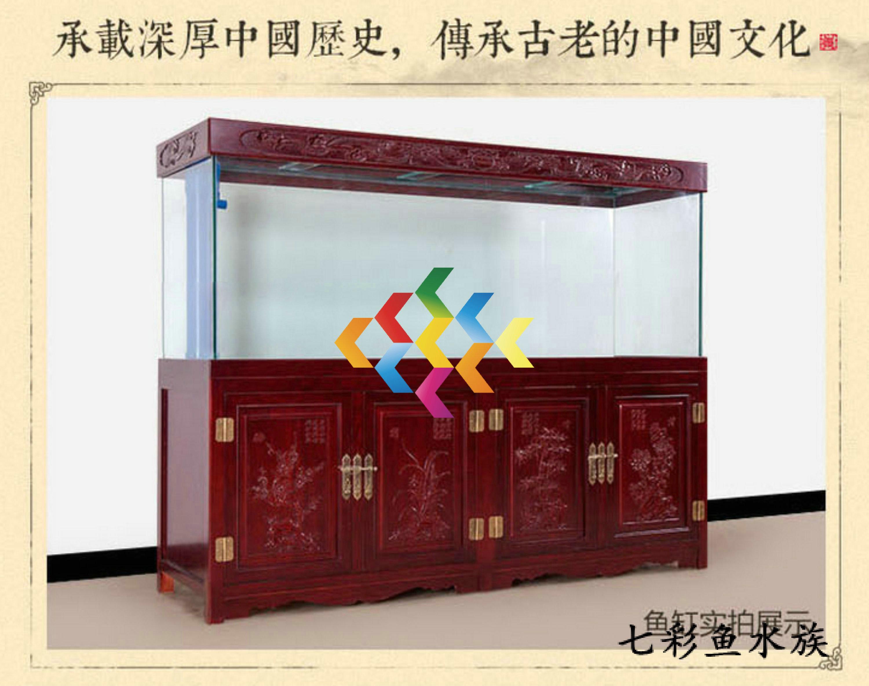 鱼缸柜子隔断屏风底座柜底架水族箱定做创意