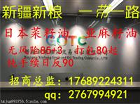 国润大宗新疆新粮油平台上海现货平台代理