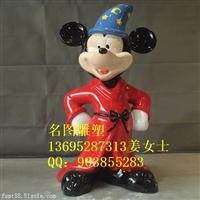 佛山玻璃鋼卡通雕塑廠家批發米老鼠造型款式新穎