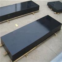 AAA级生产企业000级大理石检验平台厂家 定做汽浮式大理石平台