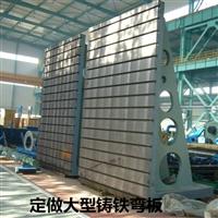 加工T型槽�T�F��板 �M床用�T�F��板定做 ��板工作�_