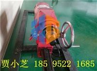 小型水钻顶管机厂家直销   小型水钻顶管机视频    水钻打孔机价