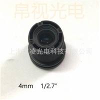 300万高清板机镜头4mm监控摄像机镜头