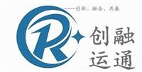 青岛集装箱车队服务平台/集装箱尺寸/规格/青岛集装箱车队转型