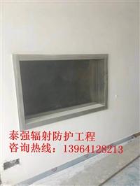 防护铅玻璃批发价格