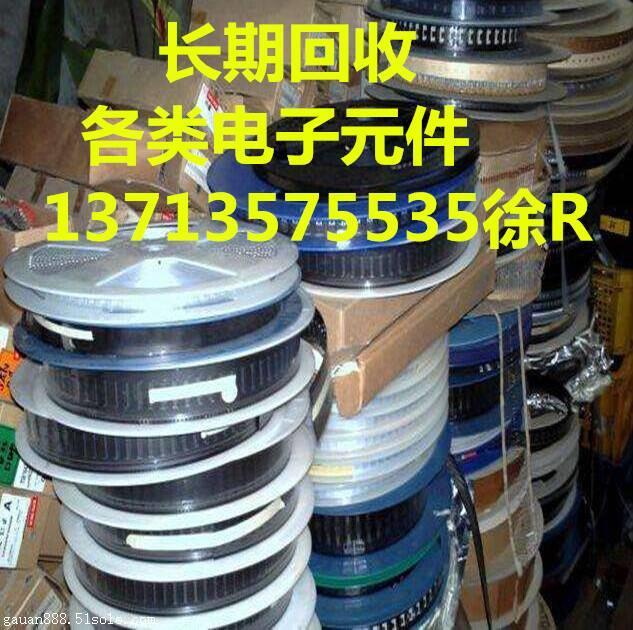 各类电子料回收各类电池18650电池回收